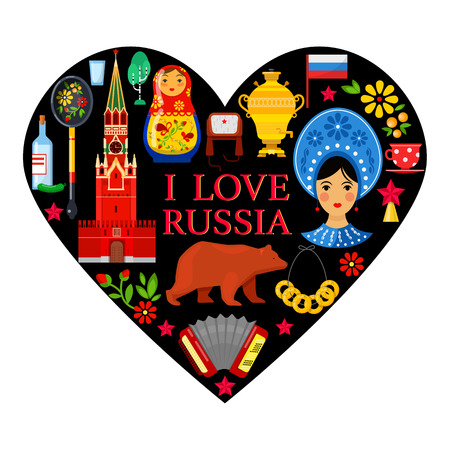 Russian attributes in shape of heart on white backgrounds Ilustração
