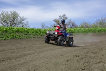 supercross: ATV Rider