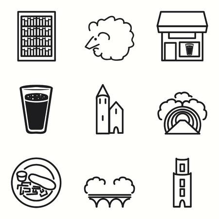 irish landscape: Ireland icons set Illustration