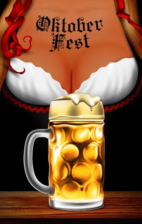 オクトーバーフェストのウェイトレス。女性のお祝いビール瓶でデコルテ、高おいしいイラストの詳細
