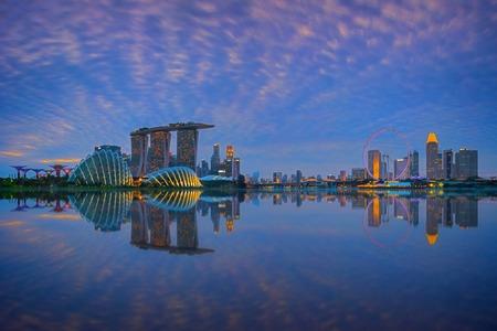 bay: Singapore Skyline at sunset
