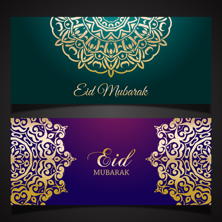 islam moon: Two decorative backgrounds for Eid