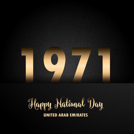 45th: Decorative background for UAE National Day celebration Stock Photo