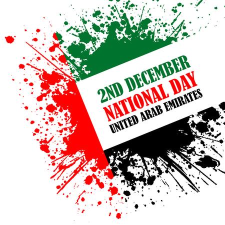45th: Grunge style image for United Arab Emirates National Day celebration