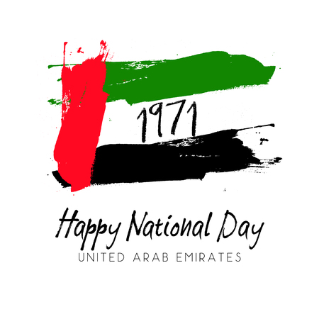 45th: Grunge style image for United Arab Emirates National Day