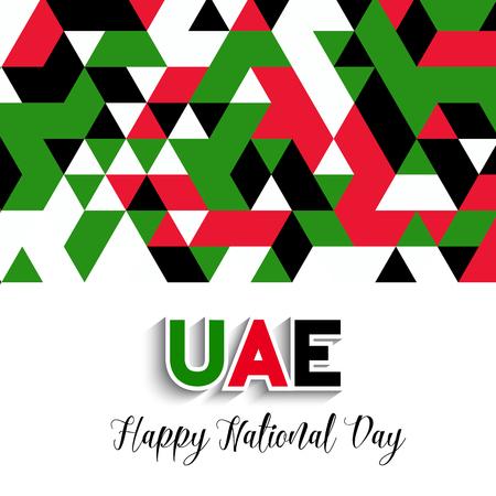 45th: Decorative geometric style background for UAE National Day celebration Stock Photo