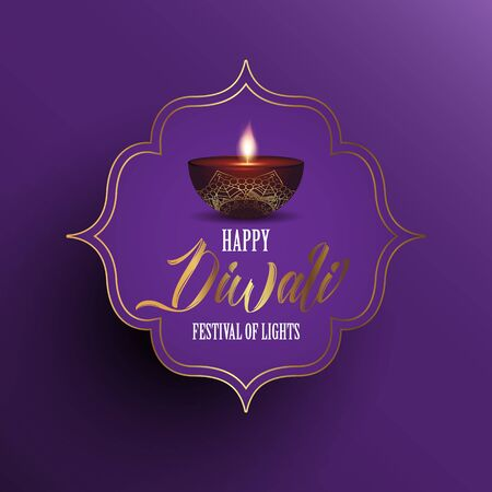 Diwali background with decorative oil lamp