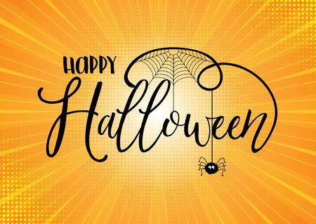 Halloween decorative text on a retro starburst background