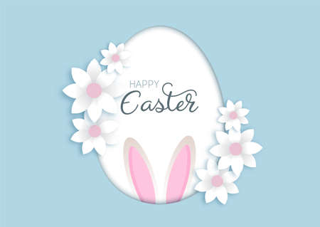 Cute Easter background with flowers and bunny ears 向量圖像