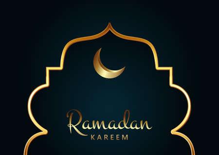 Elegant background design for Ramadan Karemm