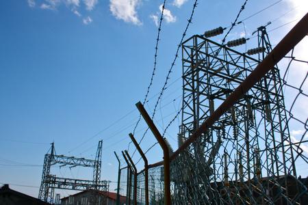 distributing: transformer substation