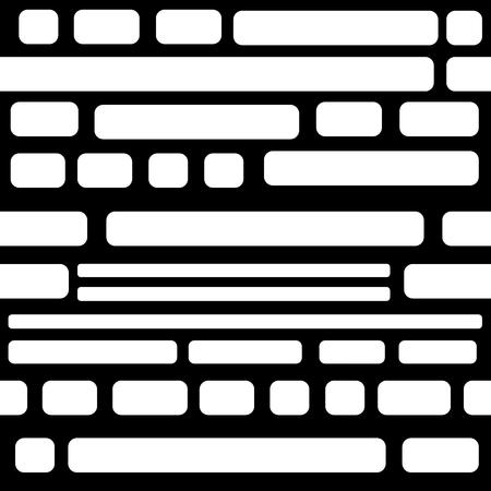 Seamless white stripes pattern Vektorové ilustrace