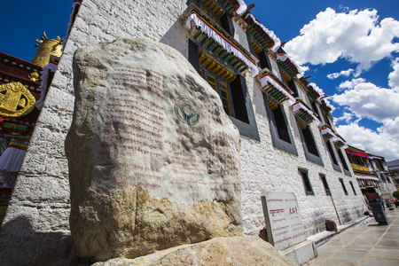 petitions: Jokhang temple Editorial