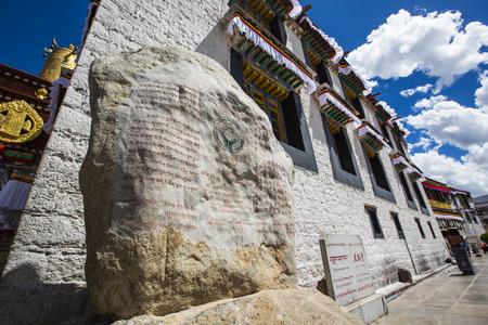 lamaism: Jokhang temple Editorial