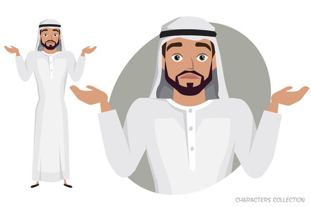 Young Arab Man character doubt. Emotion of uncertainty and confusion on guy face. Cartoon style.