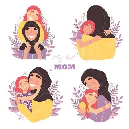 Arabic happy family. Mothers day greeting card, Mom and girl are smiling and hugging Banque d'images - 144743538