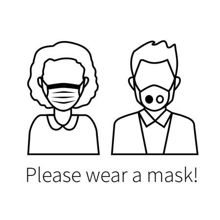 People wearing medical masks to prevent disease, flu, air pollution, contaminated air, world pollution. Please wear a mask 免版税图像 - 162194437