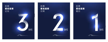 countdown: countdown