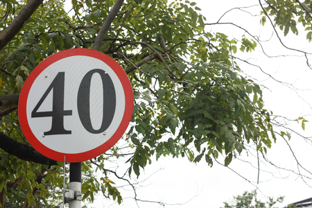 speed limit sign in the city Stock Photo