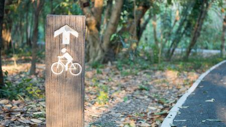 at sign: Bike sign Stock Photo