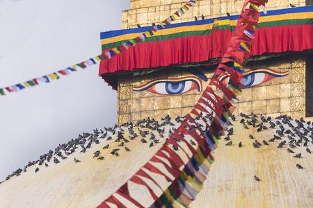 Boudhnath Stupa Nepal Stock Photo