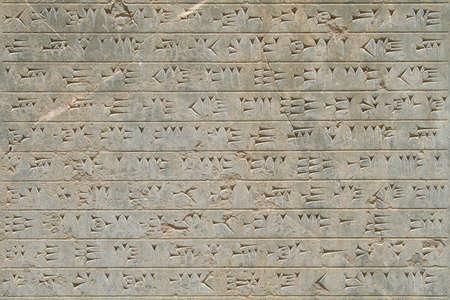Ancient cuneiform, Persepolis, Iran Stock Photo
