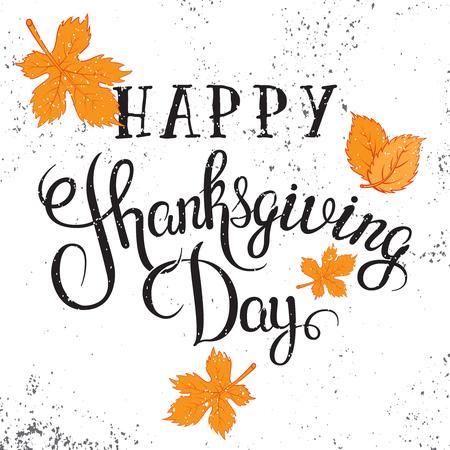 幸せな感謝祭の日手描きのレタリング ポスター。グリーティング カード、ポスター印刷招待状に孤立したタイポグラフィ デザイン要素をベクトル