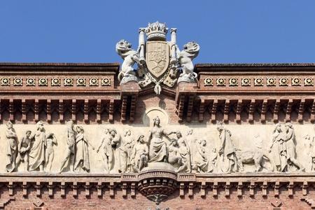 arc de triomf - gateway to the world exhibition in barcelona