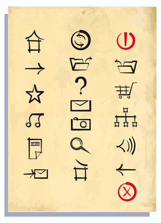 Internet icons on an old paper Stock Vector - 6882358