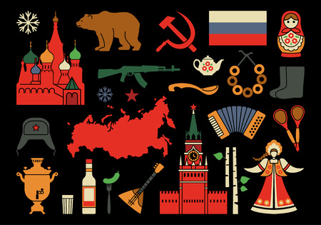 russian food: Russian icons Illustration