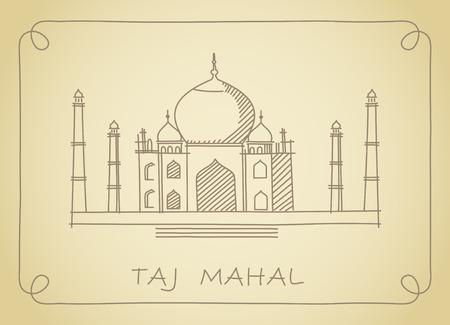 agra: A simple sketch of the Taj Mahal
