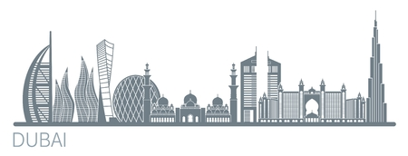 The skyline in Dubai. Vector illustration of modern buildings 向量圖像