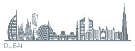 Lo skyline di Dubai. Illustrazione vettoriale di edifici moderni Archivio Fotografico - 76584676