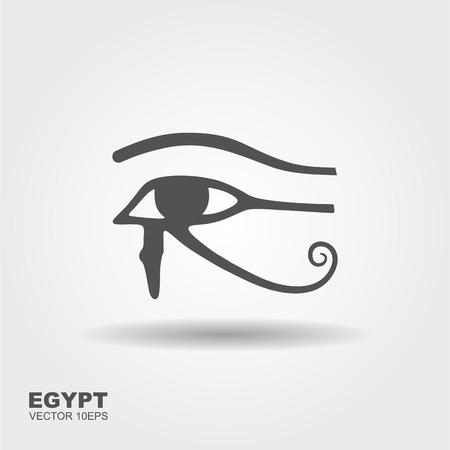 The ancient Egyptian Moon sign. Vector flat icon Zdjęcie Seryjne