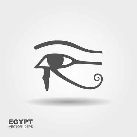 The ancient Egyptian Moon sign. Vector icon