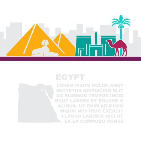 La mise en page des dépliants avec une carte et les curiosités de l'Egypte sur papyrus avec place pour votre texte Vecteurs