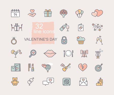 Valentine icon set. Happy valentine day related icons Ilustracja