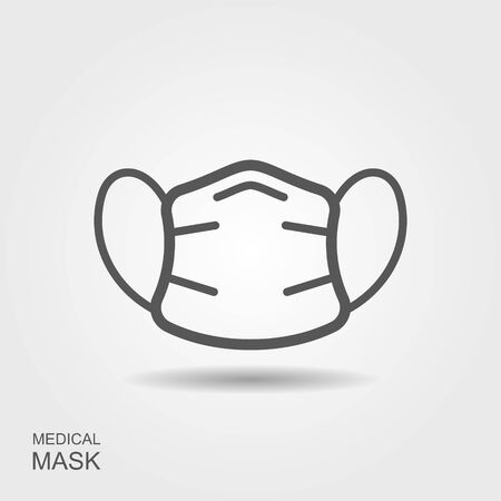 Protection face mask. Line icon with shadow