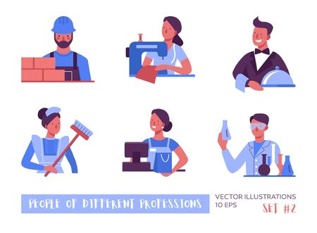 People of different professions. A set of vector illustrations.  イラスト・ベクター素材