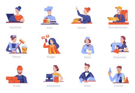 People of different professions. A set of vector illustrations. 向量圖像