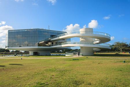 oscar niemeyer: Cabo Branco Station - Science, Culture and Arts. It was designed by Brazilian architect Oscar Niemeyer