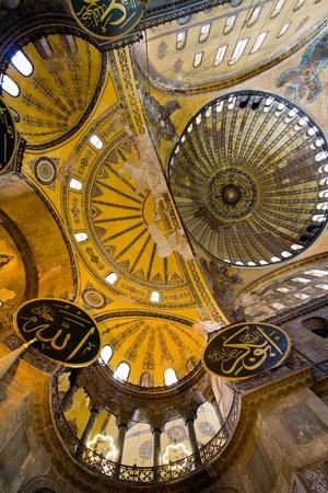 Inside detail and decoration of Haga Sophia Mosque, Istanbul, Turkey