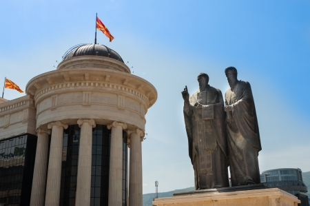 Statue of Cyril and Methodius beside the Macedonian Archeological Museum, Skopje, Macedonia (FYROM) Editorial