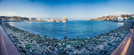 Panorama or the Corniche and Mutrah fort in Muscat, Oman