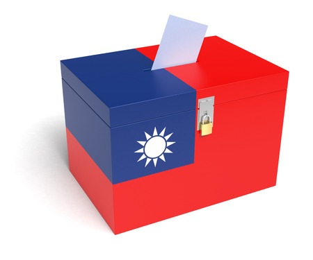 taiwanese: Taiwanese Flag Ballot Box.  Stock Photo
