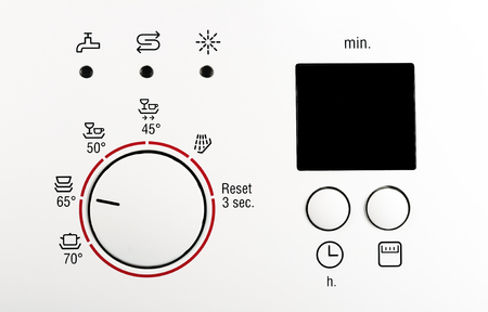 major household appliance: Modern white washing machine front panel with display