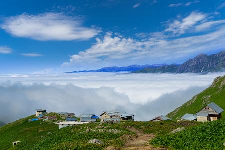 Kackar mountains. Rize - Turkey Stock Photo