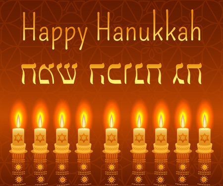 hanukkah: Hanukkah background with menorah and text Happy Hanukkah. Candles, David star and jewels. Beautiful greeting card. Illustration