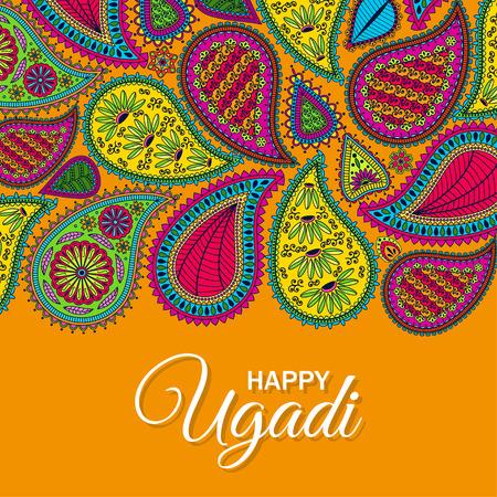 Carta de invitación. Paisley fondo floral con ormament indio y el texto feliz Ugadi. Ilustración del vector.