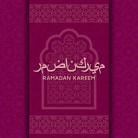 Ramadan Kareem greeting card with Islamic window. Translation: Ramadan Kareem. Vector illustration.